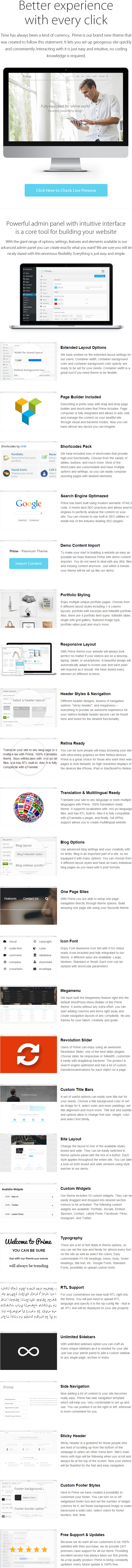 Prime | WordPress Theme
